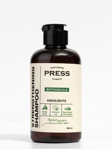 PRESS GURWITZ BOTANICALS Укрепляющий шампунь для волос с ароматом грейпфрута и мускуса, для всех типов волос натуральный, бессульфатный 300 мл