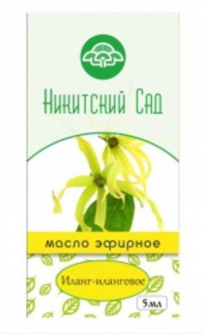 Эфирное масло «Иланг-Иланг»™Никитский Сад