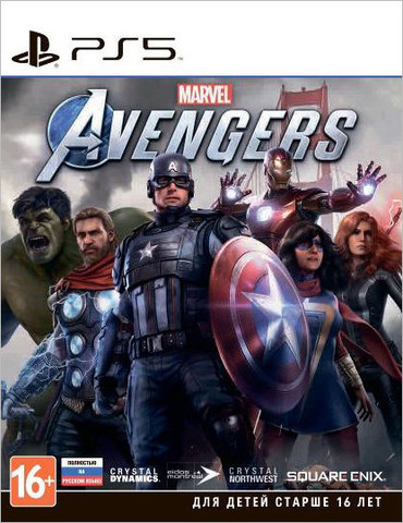 Мстители Marvel (PS5, русская версия)