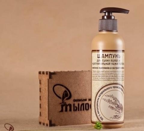 Шампунь для сухих волос и чувствительной кожи головы Комплекс протеинов и экстракт мимозы 250 мл ТМ Мылофф
