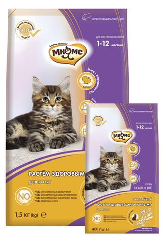 Сухой корм Мнямс Kitten с индейкой для котят