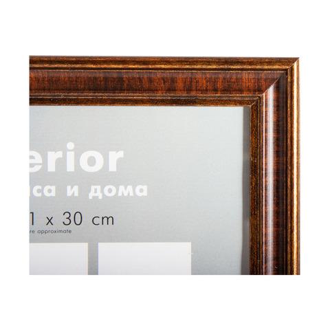 Фоторамка Оптима 21х30 Формат-А темный орех