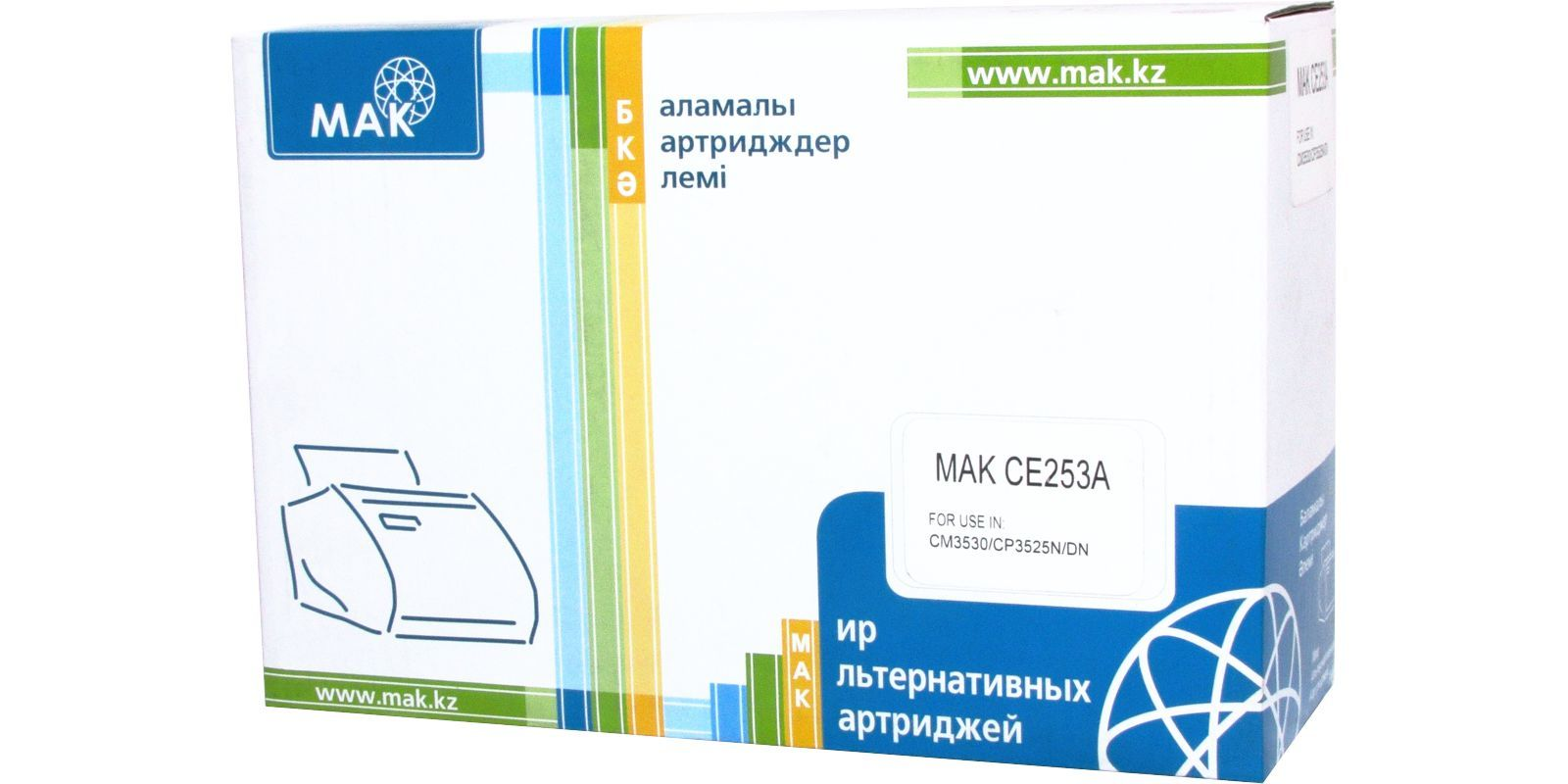 Картридж лазерный цветной MAK© 504A CE253A пурпурный (magenta), до 7000 стр.
