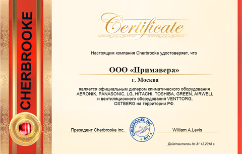 Сплит AERONIK ASI-07HS3/ASO-07HS3 (brown)