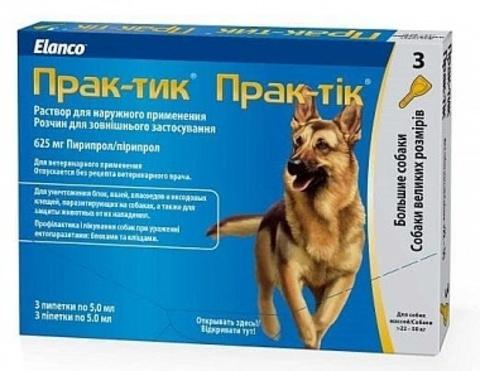 Практик для собак 22-50 кг