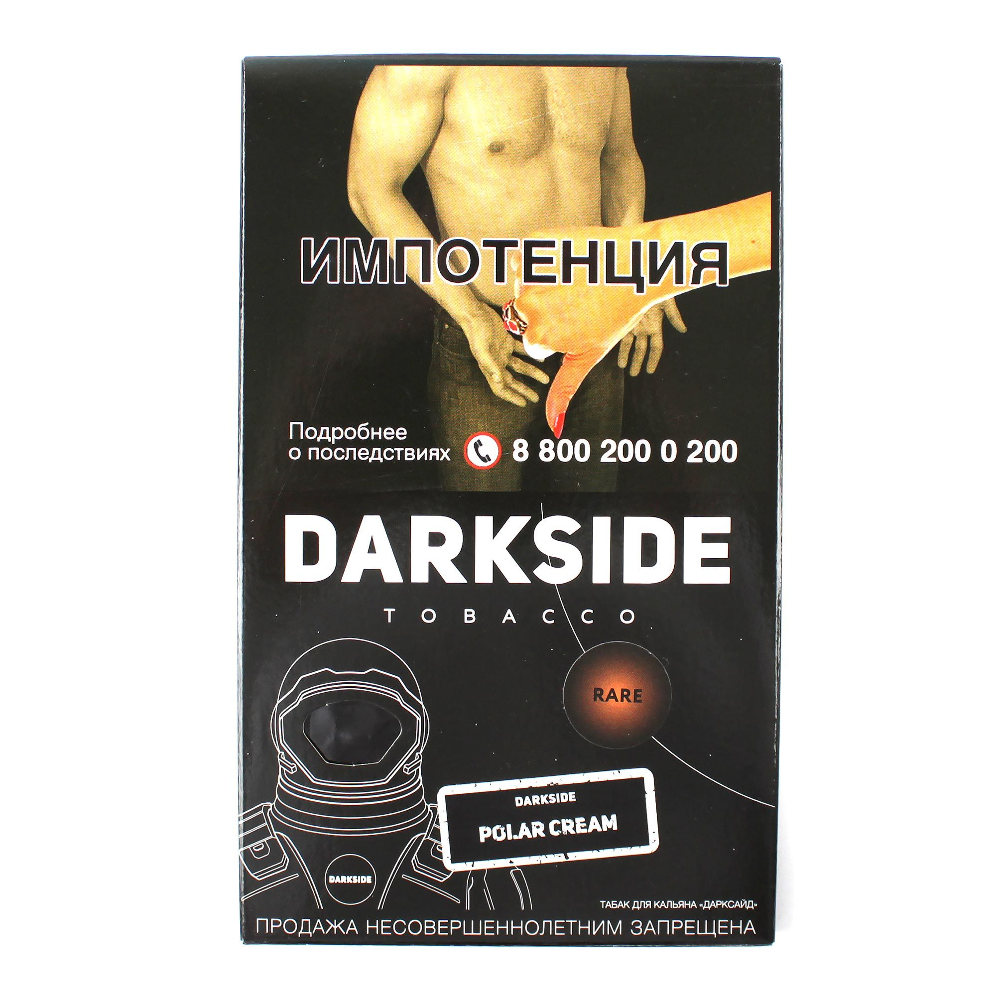 Табак для кальяна Dark Side Rare 100 гр Polar Cream