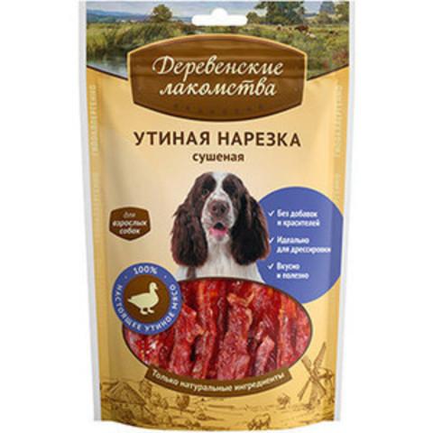 Деревенские лакомства для собак утиная нарезка сушеная 90г