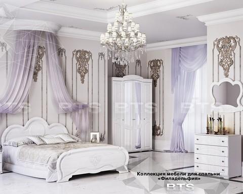 Спальня модульная Филадельфия