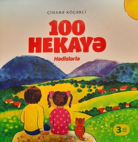 100 Hekayə (hədislərlə)