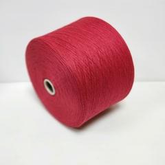 Millefili, Forever, Меринос 50%, Акрил 50%, Красно-розовый, 2/28, 1400 м в 100 г