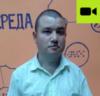 Пакин Николай Петрович