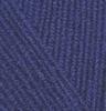 Пряжа Alize CASHMIRA 58 (Темно-синий)