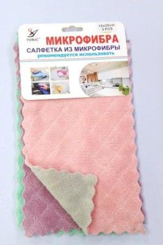 Салфетка микрофибра мягкая  15х25 к-т 3шт  1/10/300