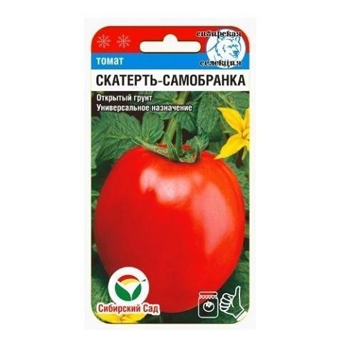 Скатерть самобранка 20шт томат (Сиб Сад)