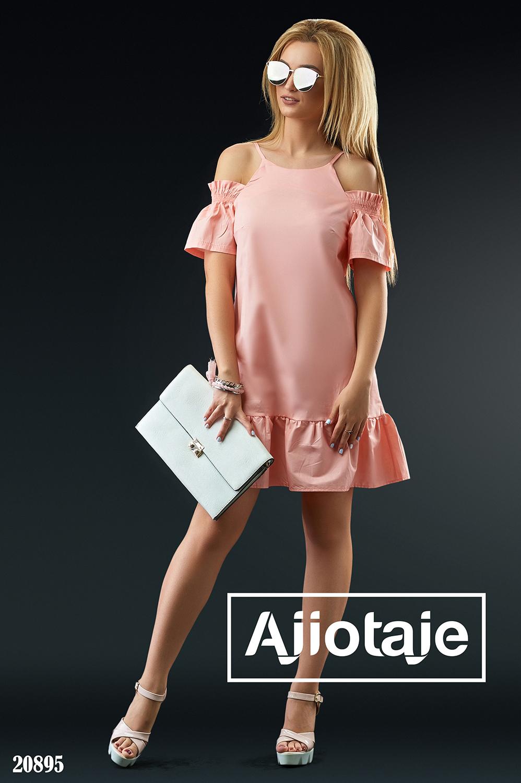 Платье персикового цвета с открытыми плечами