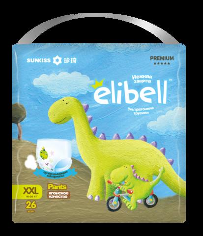 Elibell Подгузники-трусики детские XXL ( 15-26 кг) 26 шт