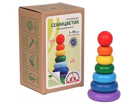 Пирамидка Семицветик, Краснокамская игрушка