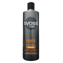 Şampun \ Шампунь Syoss Men Power&Strength для нормальных волос (450 мл)