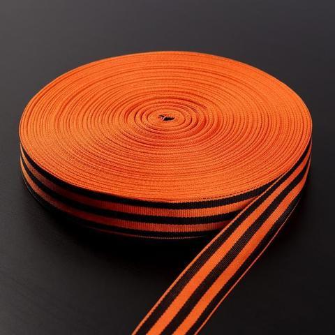 Георгиевская лента рулон (2,5cм x 100м)