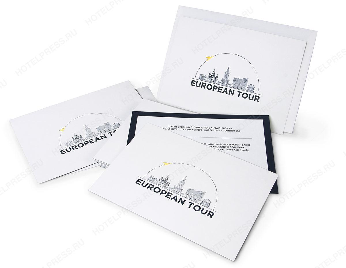 Приглашение из дизайнерской бумаги с конвертом