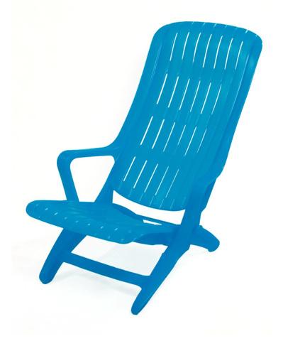 Пластиковый шезлонг №2 синий