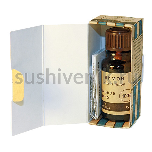 Lemon oil / Citrus limon