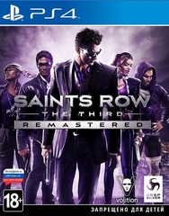 Saints Row: The Third Remastered Стандартное издание (PS4, русские субтитры)