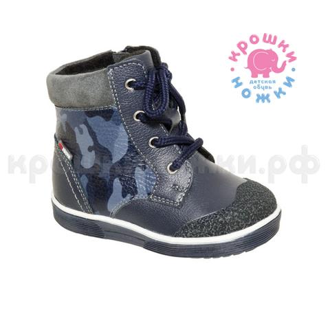 Ботинки, серый хаки Лель (ТРК ГагаринПарк)