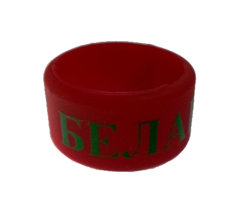 Вейп-бенд Беларусь красный