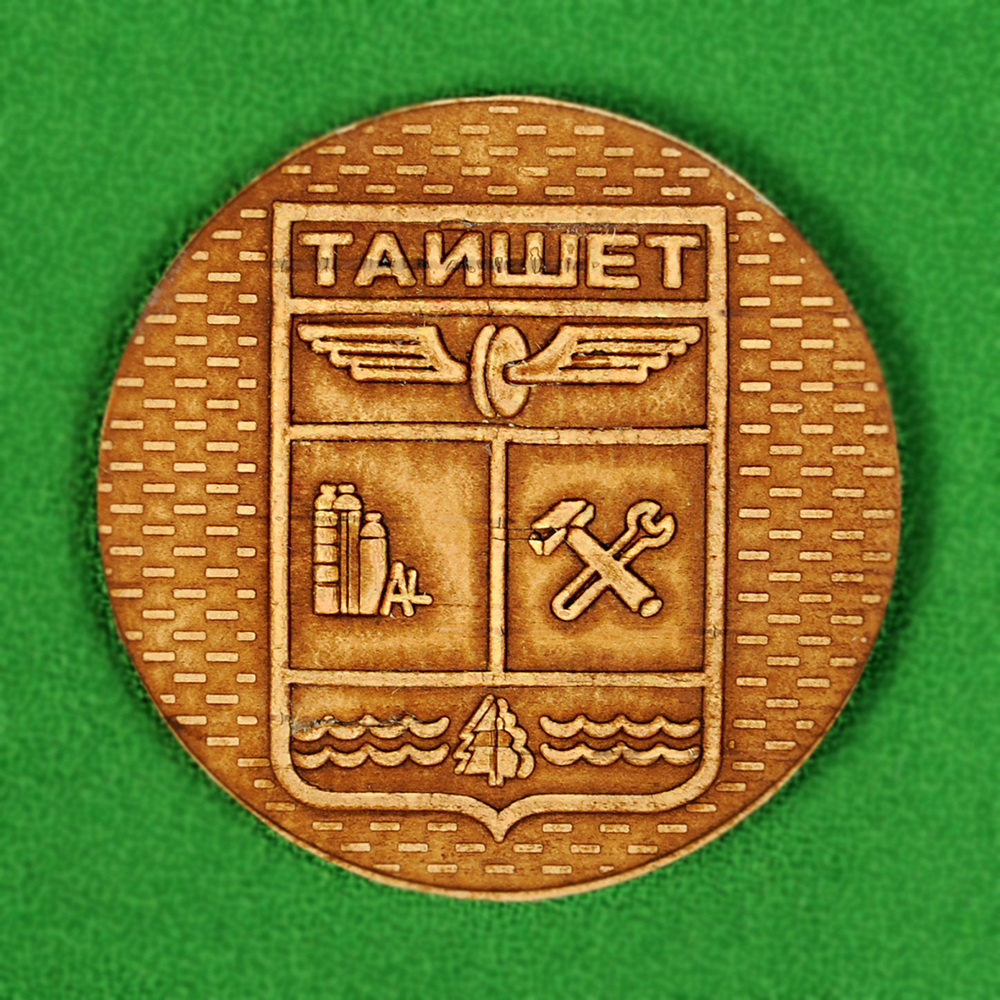 Магнит Тайшет герб