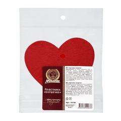 Подставка «Сердечко» фетровая 11х11 см