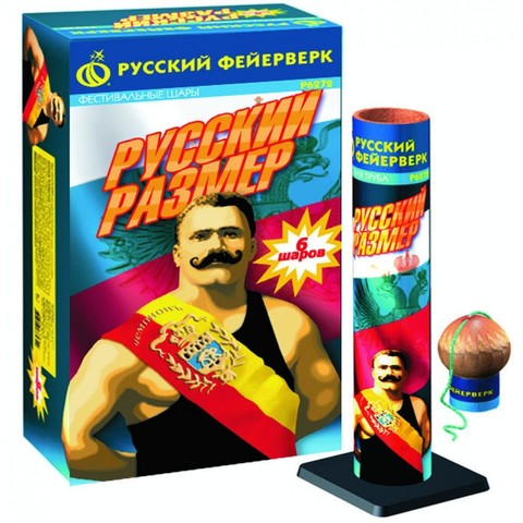 Р6272 Русский размер (2.5 х 6) фестивальные шары