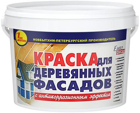 Новбытхим Краска для деревянных фасадов