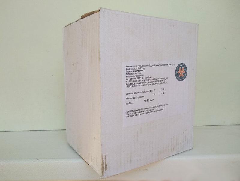 Герметик распыляемый SIMP SPRAY, коробка, отправка