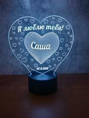 3Д сердце в сердце