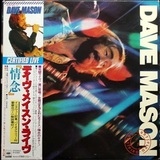 Dave Mason / Certified Live (2LP)