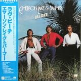 Emerson, Lake & Palmer / Love Beach (LP)