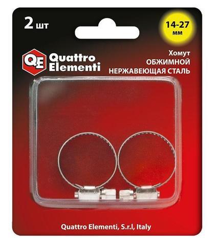 Хомут обжимной QUATTRO ELEMENTI  14-27 мм, нержавеющая сталь, 2 шт, в блистере (772-029)