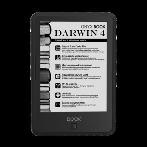 Электронная книга ONYX BOOX Darwin 4