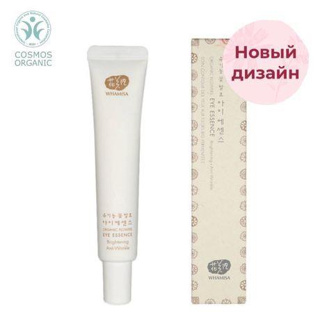 Whamisa Organic Flowers Eye Essence Brightening / Anti-Wrinkle (Natural Fermentation)
