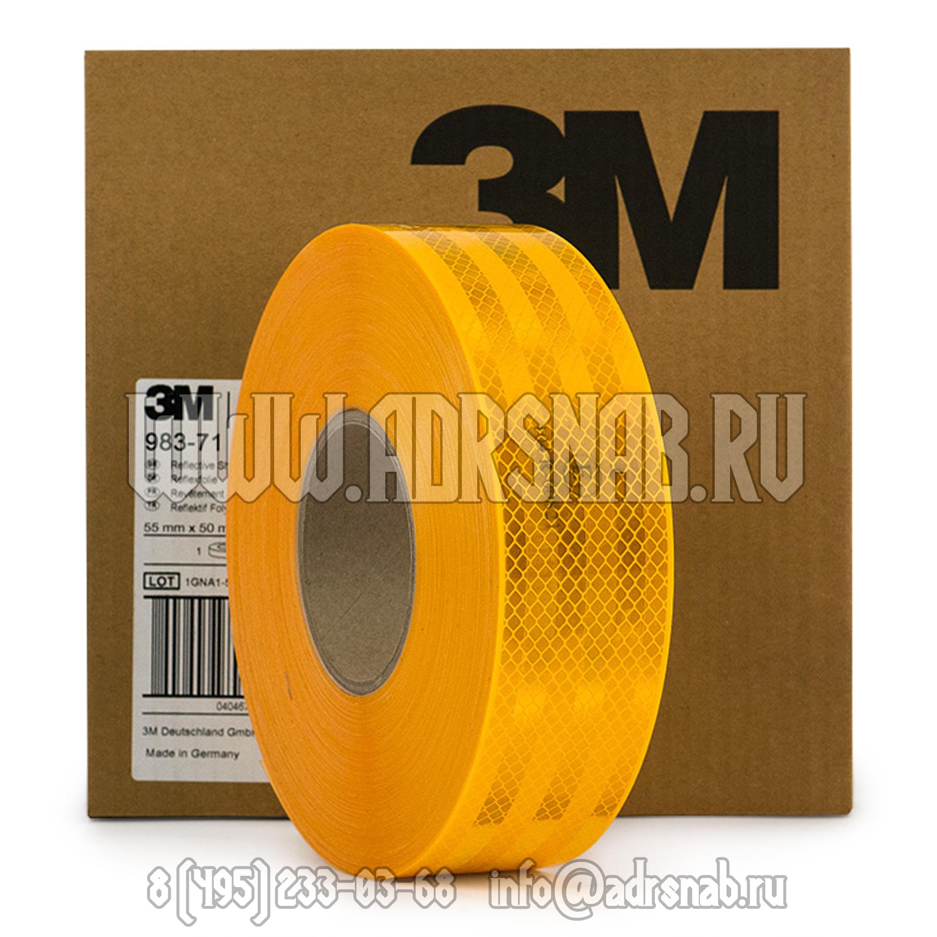 Лента для контурной маркировки 3M 983 желтый