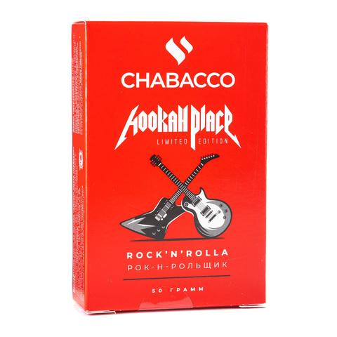 Chabacco Rock n Rolla (рок-н-рольщик) 50г