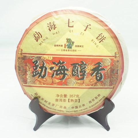 Шу Пуэр - Ча Шу Ван