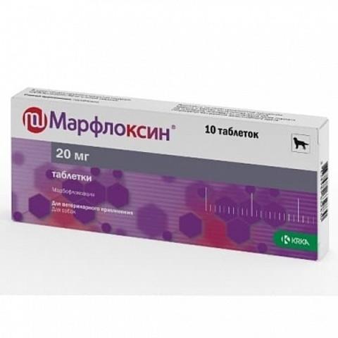 Марфлоксин 20 мг   10 таб.