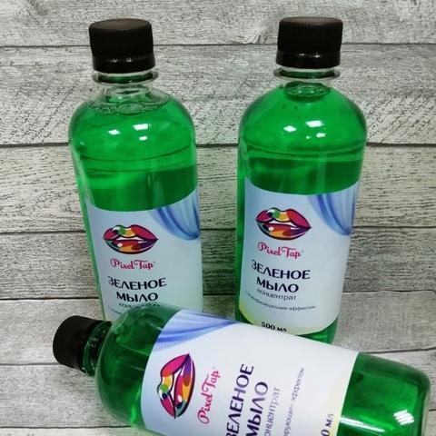 Зеленое мыло Pixel Tap