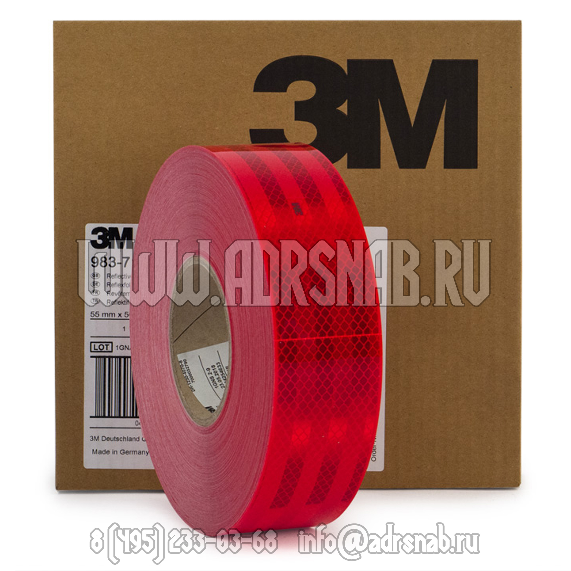 Лента для контурной маркировки 3M 983 красный