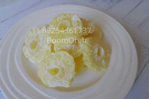 Кольца ананаса цукат