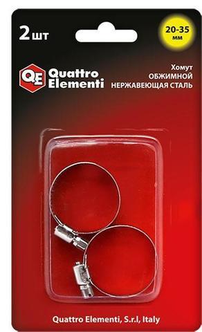 Хомут обжимной QUATTRO ELEMENTI  20-35 мм, нержавеющая сталь, 2 шт, в блистере