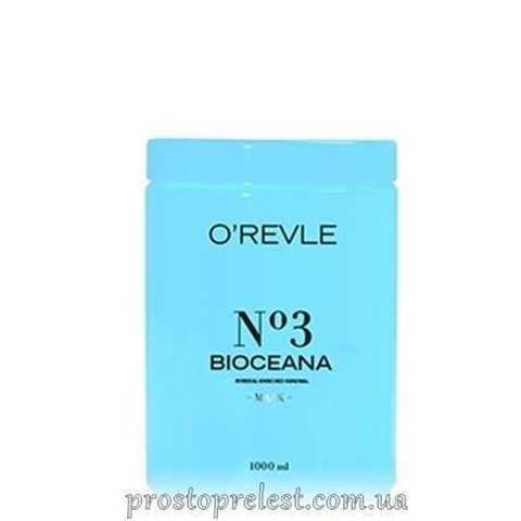 O'Revle Bioceana № 3 Mask - Маска для жирных волос