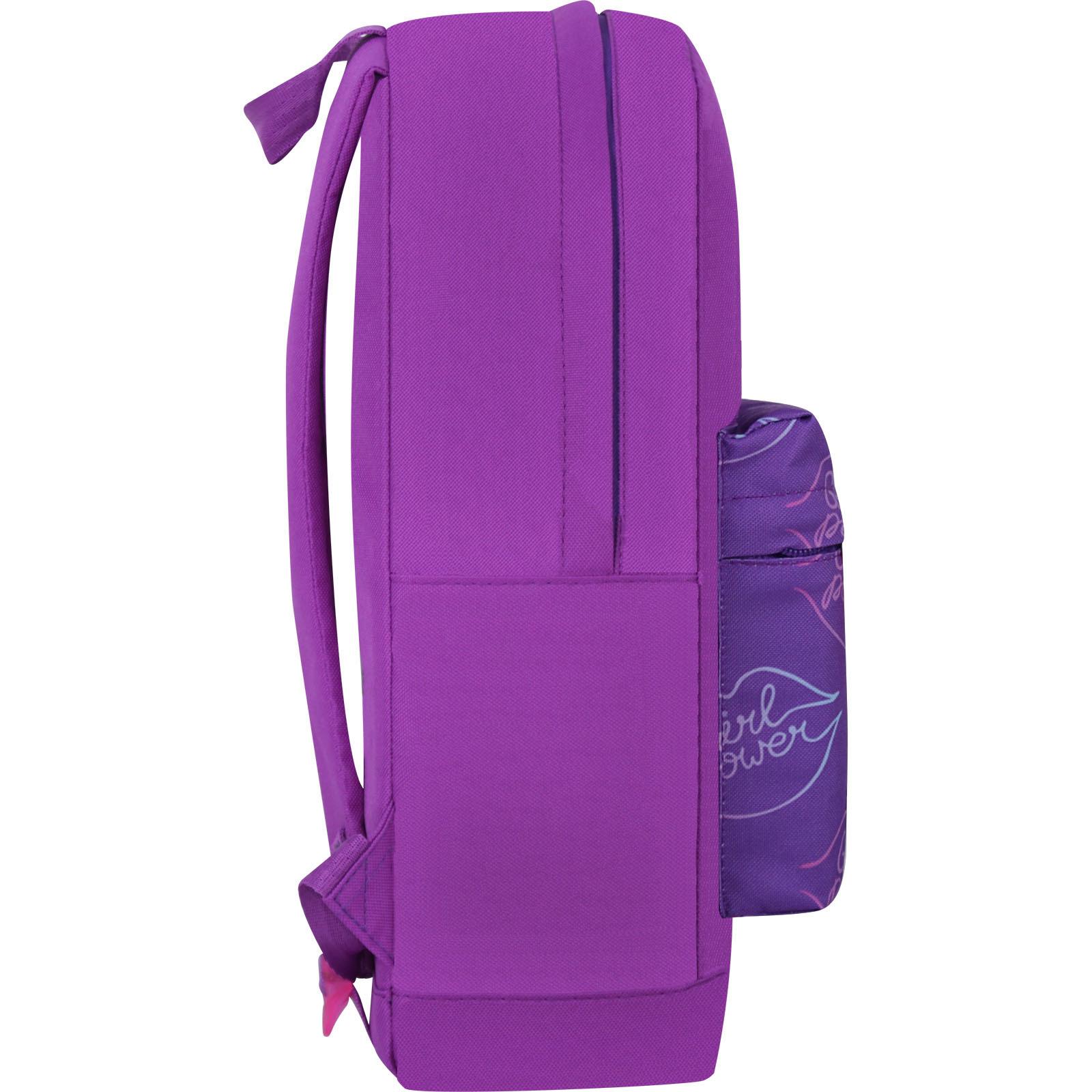 Рюкзак Bagland Молодежный W/R 17 л. 170 Фиолетовый 772 (00533662) фото 2
